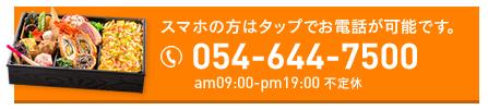 054-689-1231